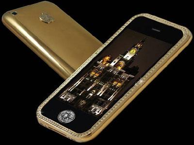 iphone supreme 2 11 millions d 39 euro pour le t l phone le plus cher au monde. Black Bedroom Furniture Sets. Home Design Ideas