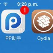 Jailbreak iOS 8 : les corrections de bugs et de Cydia sont en cours
