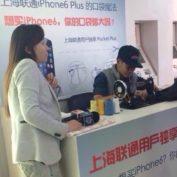 La Chine met ses poches en conformité avec l'iPhone 6 Plus