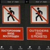 L'app Google Traduction se met à jour avec la traduction via l'appareil photo en temps réel